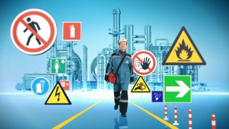 Правила пожарной безопасности на рабочих местах